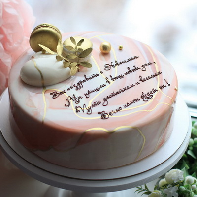 Торт №4003