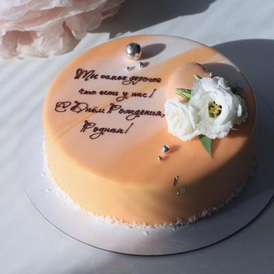 Торт №4141